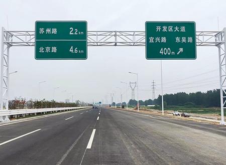 河北省秦皇岛市路跨工程