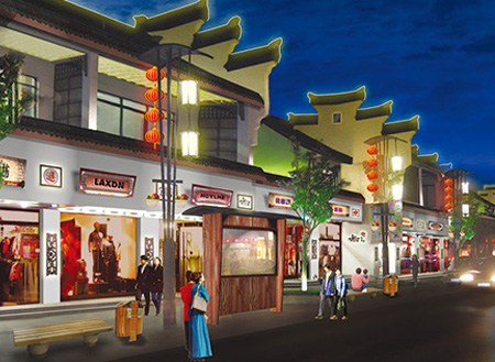 上海华亭老街亮化工程