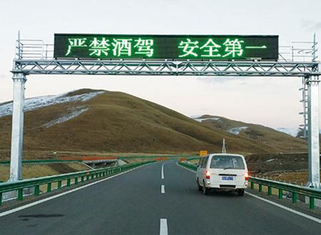 陕西省吕梁市路跨显示屏工程