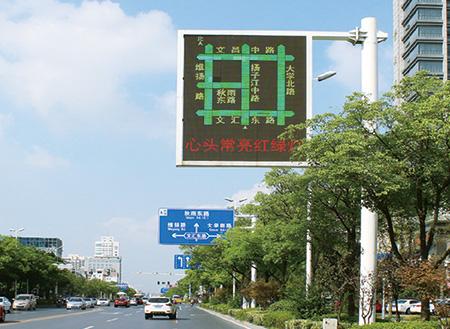 黑龙江省哈尔滨市诱导屏工程