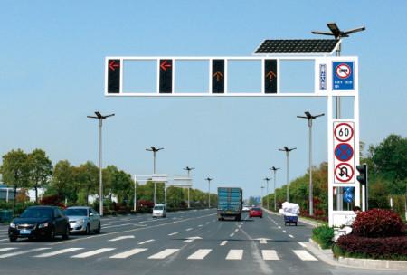 交通信号灯006